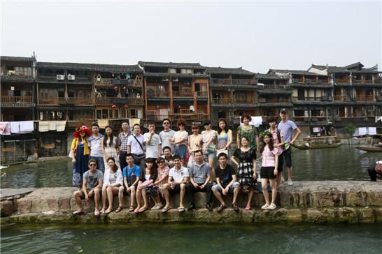 2012年公司组织员工湘西旅游