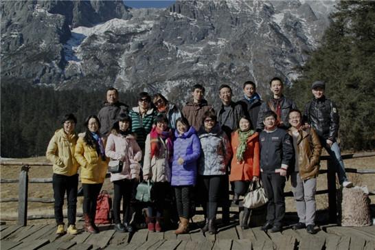 2013年公司组织员工云南旅游